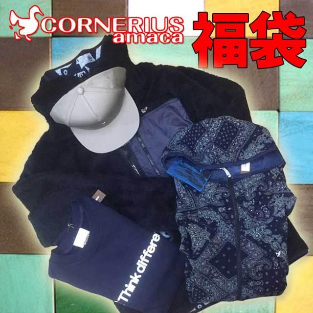 CORNERIUS amaca コーネリアスアマーカ  メンズウェア 詰め合わせセット/福袋