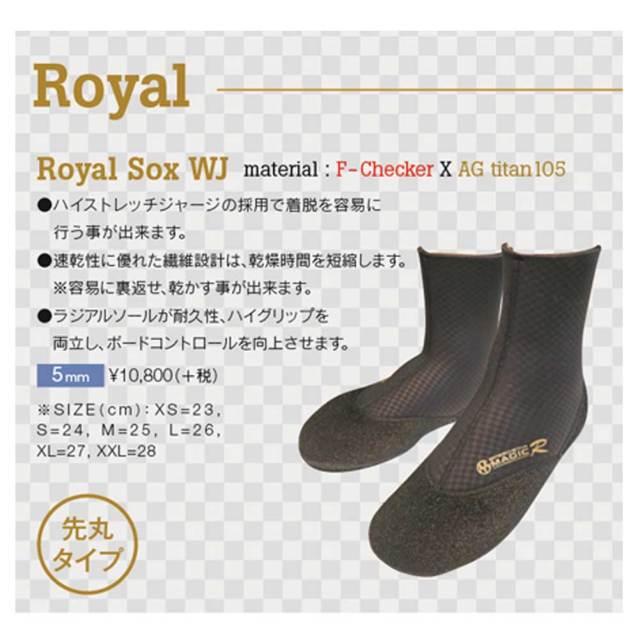 MAGIC マジック ロイヤルソックス 5mm ROYAL SOX WJ 先丸タイプ サーフブーツ/ 防寒サーフ用品