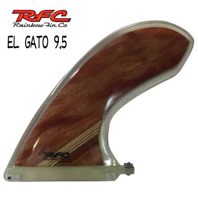 Rainbow fin レインボーフィン classic  wood EL  GATO  9.5 DA  CAT/ロングボードフィン