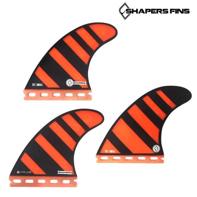 SHAPERS FIN シェーパーズフィン S3 コアライト FUTURE 3フィン/ショートボード