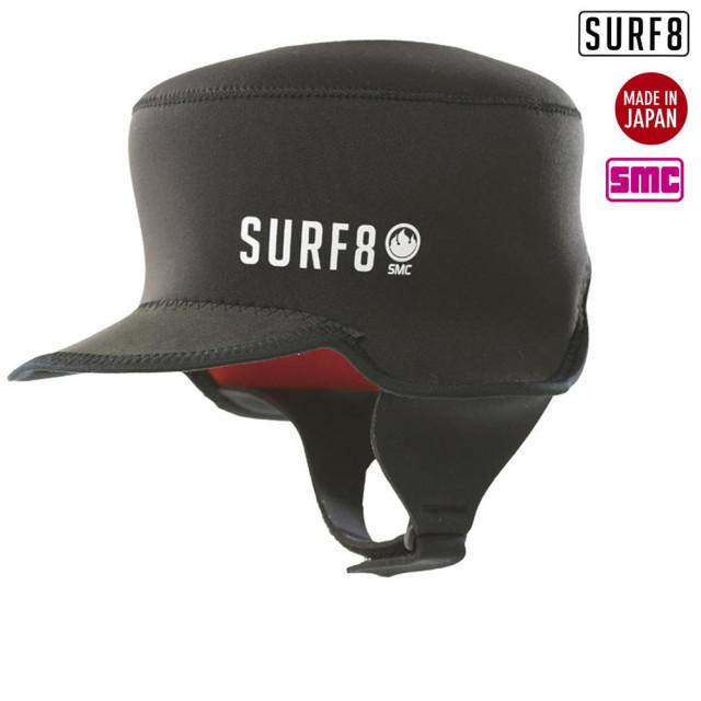 SURF8 3mm サーフエイト ワークキャップ SMCマグマコア起毛 87F3C2/サーフキャップ 防寒用品