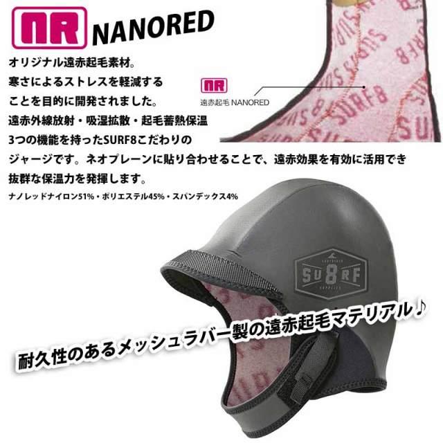 SURF8 サーフエイト 3mm ラバーサーモキャップ 遠赤起毛 NANORED 87F3R4/防寒用品