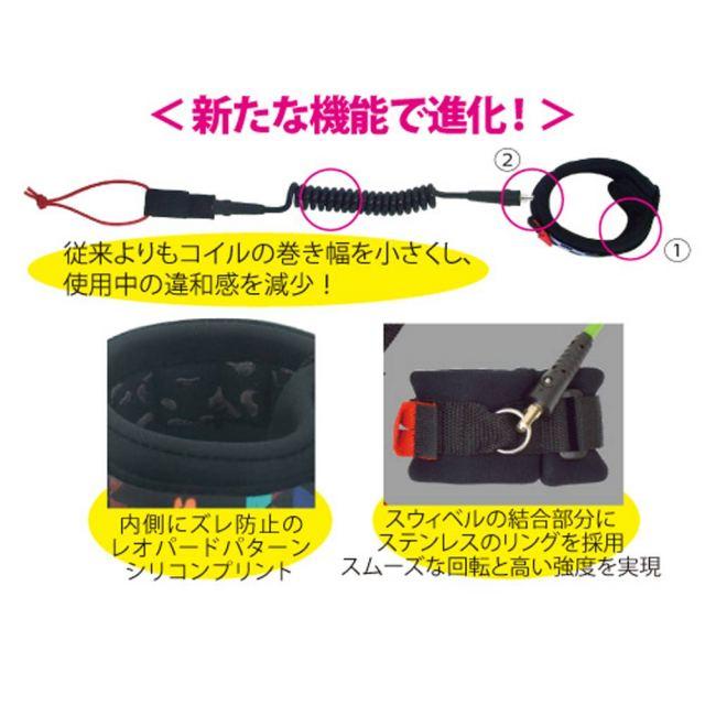 TOOLS  BB LEASH  CORD ボディーボード用 ラージアーム コイルリーシュコード/BODY BOARD サーフグッズ
