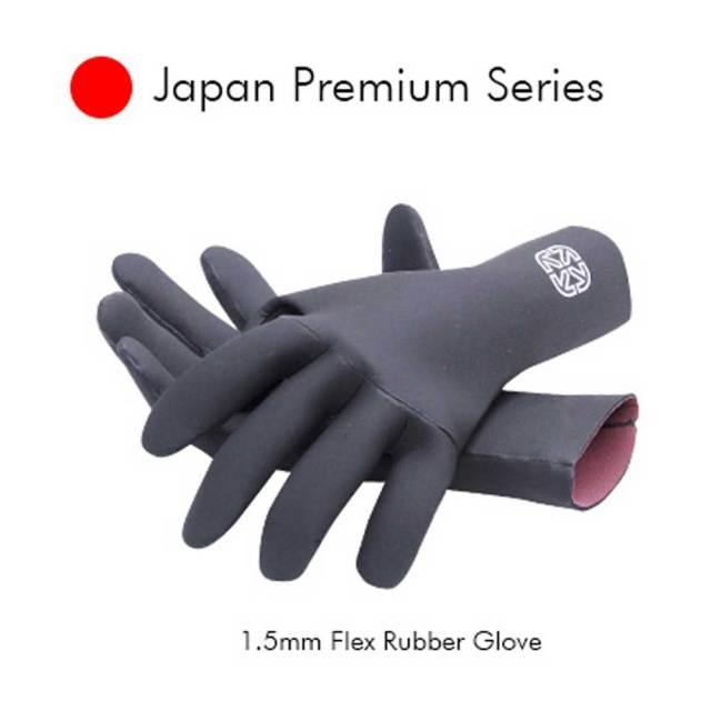 X-tend Gear エクステンドギアー  フレックスラバーグローブ 1.5mm Flex Rubber Glove サーフグローブ/防寒サーフ用品