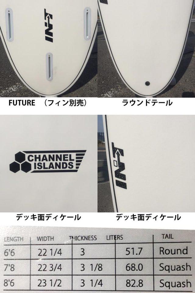 サーフボード CHANNEL ISLANDS 6'6 INT BASIC 3FIN FUTUREチャネルアイランド ソフトボード アルメリック