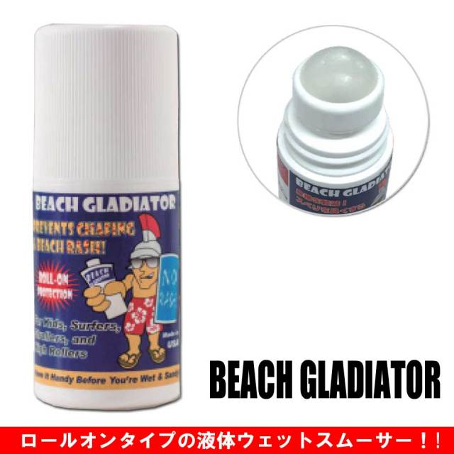 BEACH GLADIATOR ビーチ・グラディエーター/サーフィン用品 ウェットスムーサー