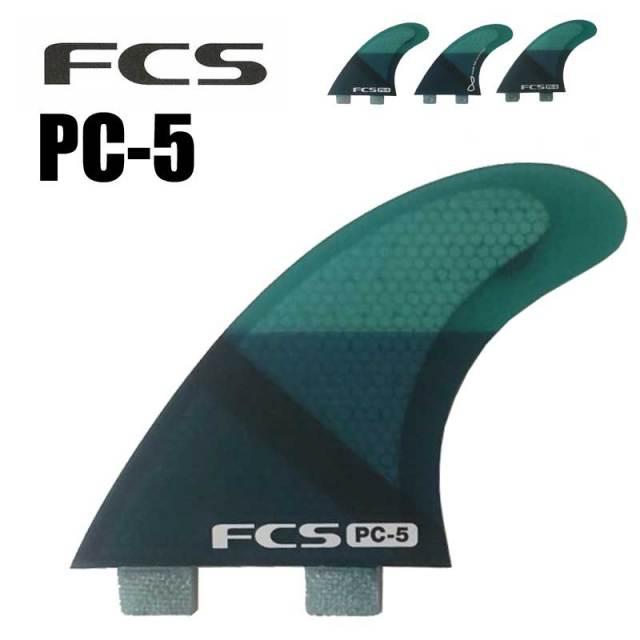 FCSフィン PC-5 Performance Core SLICE パフォーマンスコア トライフィンセット 3FIN/エフシーエス サーフィン ショートボードフィン