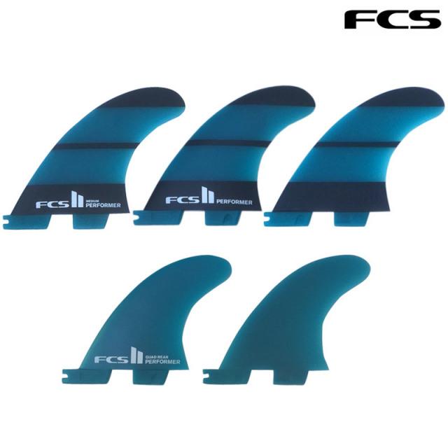 FCS2 PERFOMER MEDIUM Neo Glass TRI QUAD 5フィン/ショートボードフィン サーフィン