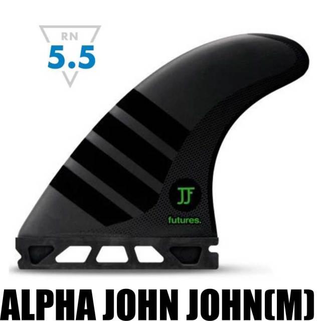 FUTURES FIN ALPHA JOHN JOHN M ジョン・ジョン・フローレンステンプレート/トライフィン  3フィン ショートボードフィン サーフィン