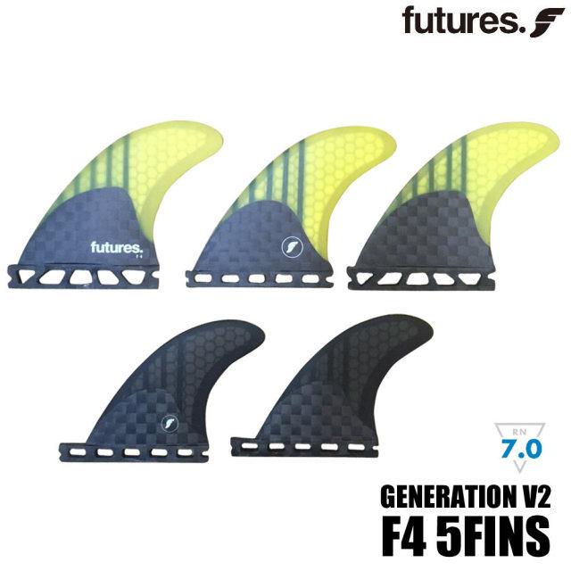 FUTURES FINS GENERATION V2 F4 5FINS /フィン サーフィン