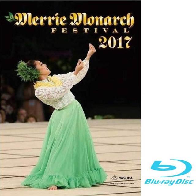 第54回メリーモナークフェスティバル2017 Merrie Monarch blu-ray 日本語版 3枚組