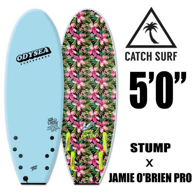 ソフトサーフボード CATCH SURF STUMP X JAMIE O'BRIEN PRO ジェイミー・オブライエン/ソフトボード サーフィン