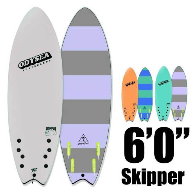ソフトサーフボード CATCH SURF ODYSEA SKIPPER FISH 6'0 HiPerformance Quad/キャッチサーフ オーディーシー スキッパー ソフトボード サーフィン