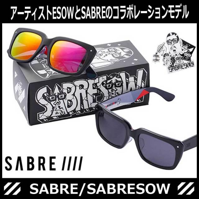 SABREセーバー サングラス SABRESOW セーバー×エスオウコラボモデル