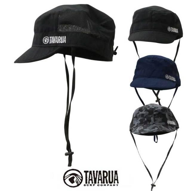 TAVARUA メンズ ポケッタブルサーフキャップ TM1008/タバルア 男性用 帽子 日焼け防止 紫外線対策 サーフィン 携帯