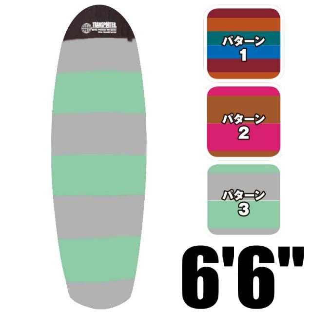 """TRANSPORTER Board case トランスポーター LONGMINI ボード ニットケース 6'6"""" TP117"""