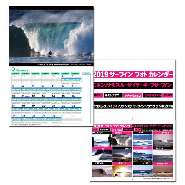 2019 SURFING PHOTO CALENDAR サーフィンフォトカレンダー Through The Year Keep Surfing/【ゆうパケット対応】【人気商品】