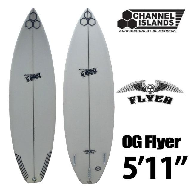 """サーフボード CHANNEL ISLANDS チャネルアイランズ The OG Flyer 5'11""""/ショートボード アルメリック"""