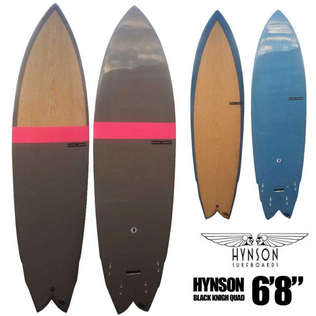 【送料無料】HYNSON SURFBOARDS BLACK KNIGHT QUAD 6'8 ヒンソン ブラックナイト クアッド/4フィン ダブルウイングスワロー FCS2 クアッドフィン付き ショートボード