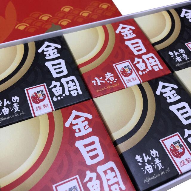 きんめ缶 6個セット 金目鯛 水煮×3個 油漬×3個