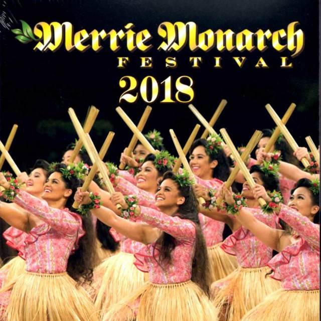 第55回メリーモナークフェスティバル2018 Merrie Monarch blu-ray 日本語版 3枚組