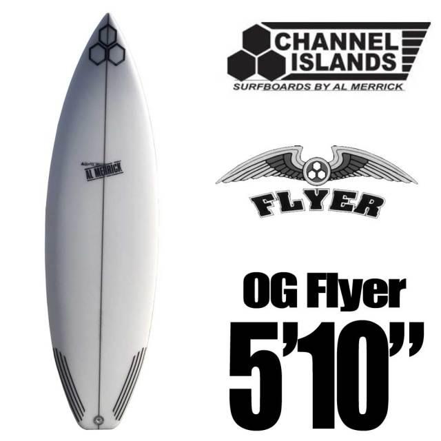 サーフボード CHANNEL ISLANDS チャンネルアイランズ The OG Flyer 5'10