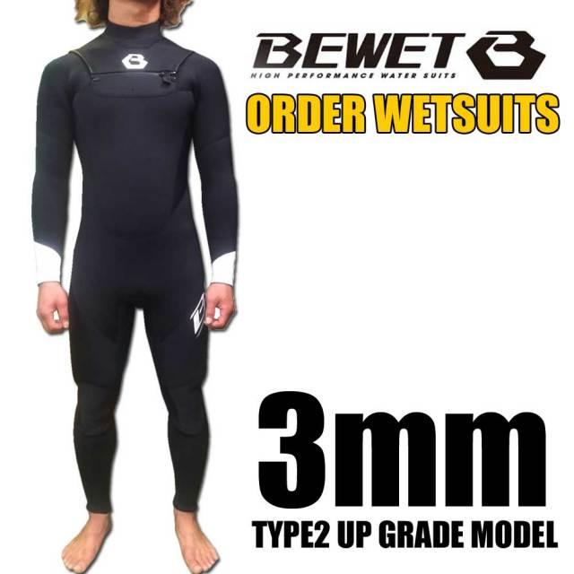 メンズウェットスーツ BE WETマリーナモデル オール3mmフルスーツ TYPE2 UPグレードモデル