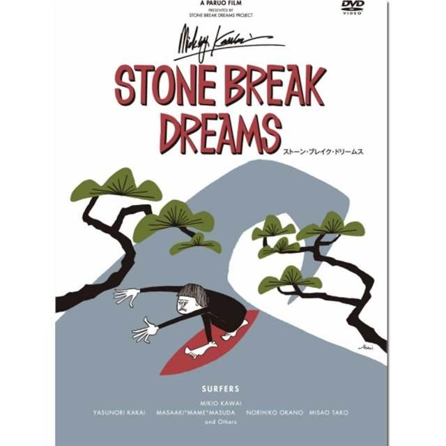 STONE BREAK DREAMS by A PARUO FILM ストーン・ブレイク・ドリームス/サーフィンDVD