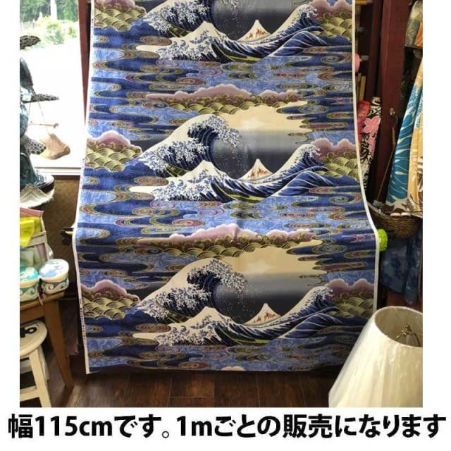 ハワイアン生地 富士山&波 Mt.FUJI&WAVE TX-17-27-Navy