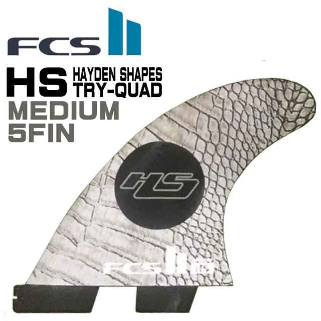FCS2フィン 5フィン TRY-QUAD HS PC CABON HAYDEN SHAPES ヘイデンコックスモデル MEDIUM/ショートボード用 サーフィン