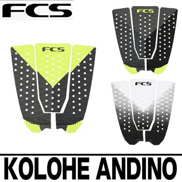 FCS デッキパッド KOLOHE ANDINO SIGNATURE TRACTION コロへ・アンディーノ