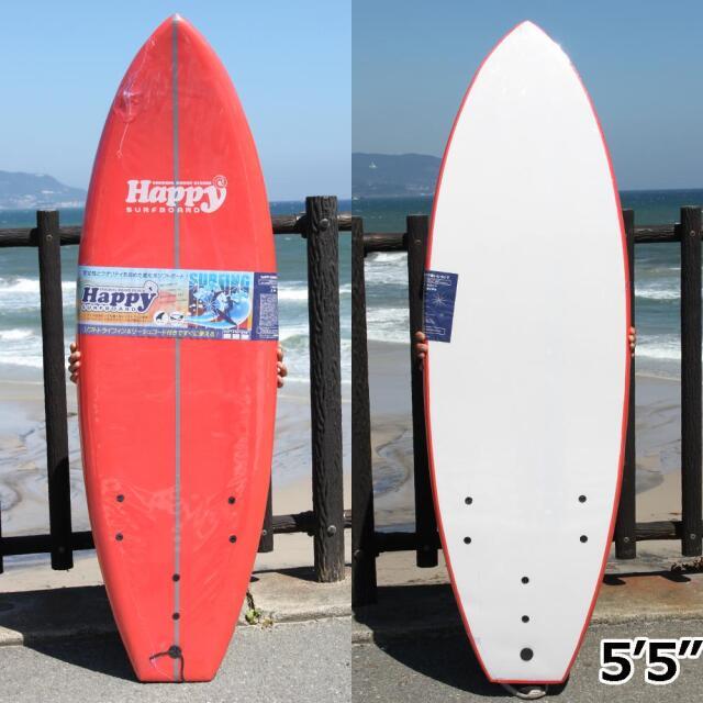 18ss-happysurf55