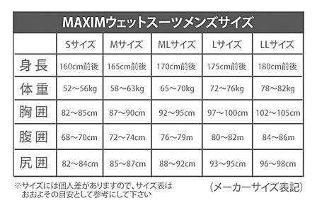 MAXIM WETSUIT マキシム メンズフルスーツ ALL3.5mm COMBI マリーナモデル/ 男性用  女性用 ウェットスーツサーフィン