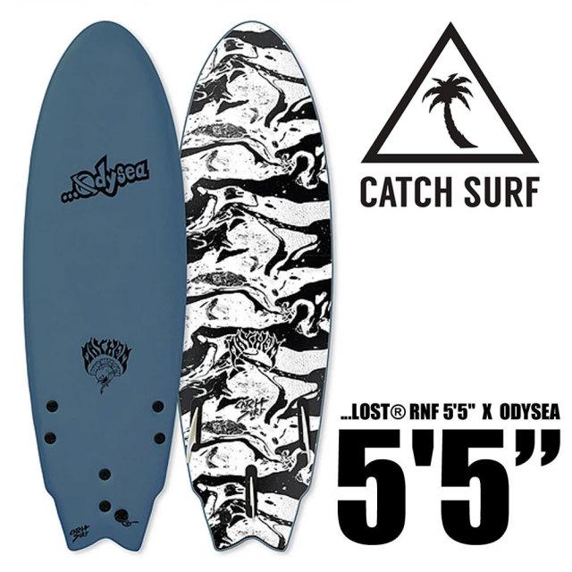 ソフトサーフボード CATCH SURF ODYSEA × LOST RNF 5'5