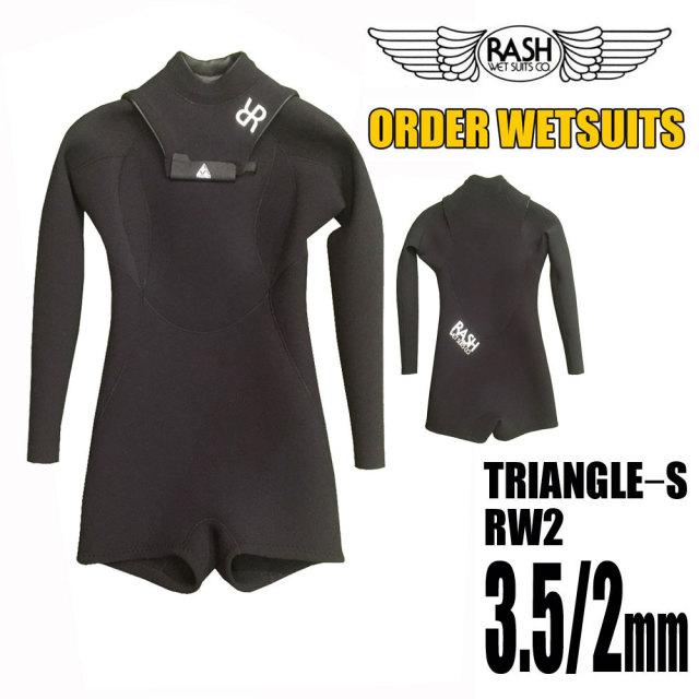 RASH WETSUIT ラッシュウェットスーツ レディース スプリングジャンキー 3.5/2mm TRIANGLEーS/RW2/ロングスプリング