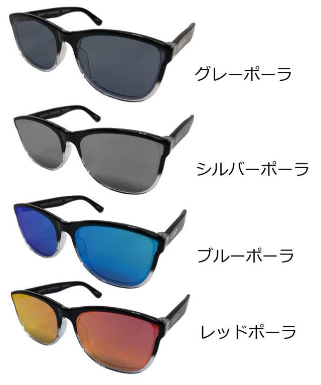 RONIN サングラス ロニン フレームカラー ブラック&クリア/偏光レンズ アイウェア