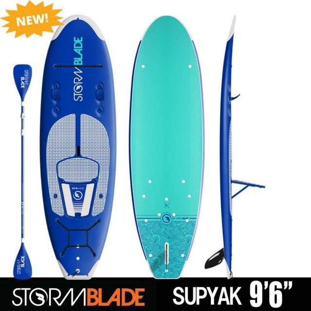 "STORM BLADE SUPYAK 9'6""サップカヤック/ソフトボード ソフトサーフボード スタンドアップパドルボード"