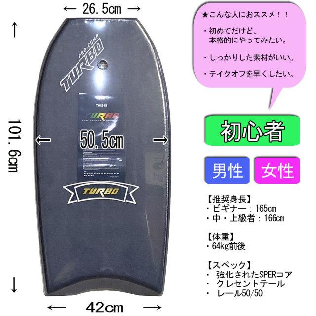ボディボード ターボ プロコンプ 40インチ 101.6cm TURBO BODYBOARDS TURBO PRO COMP ネイビー