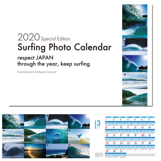 2020 SURFING PHOTO CALENDAR respect JAPAN サーフィンフォトカレンダー Through The Year Keep Surfing 人気商品