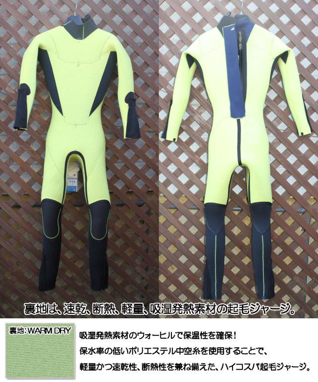 子供用 ウェットスーツ ビーウェット キッズ用 セミドライ アクロスキッズ T4モデル 5×3mm フルスーツ BEWET ACROSS KID