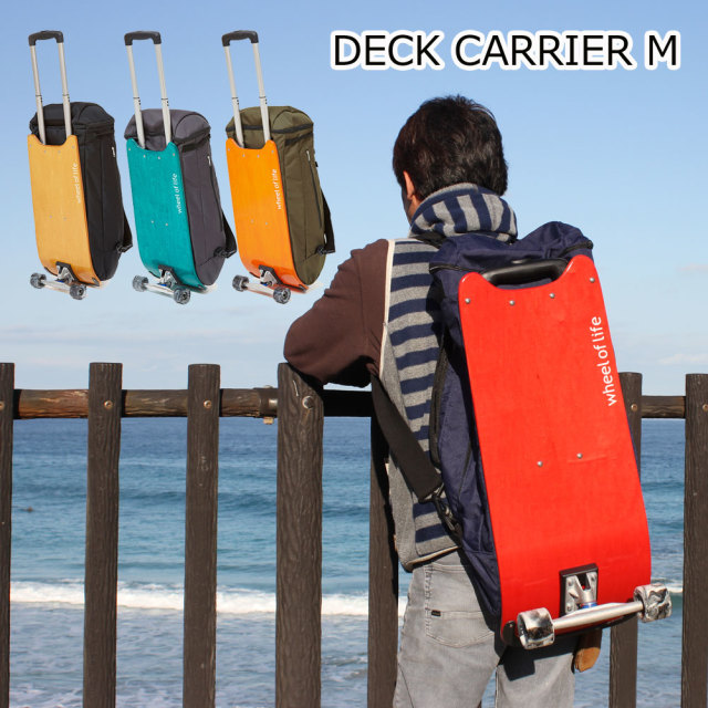 デッキキャリーケース Mサイズ DECK CARRIER M