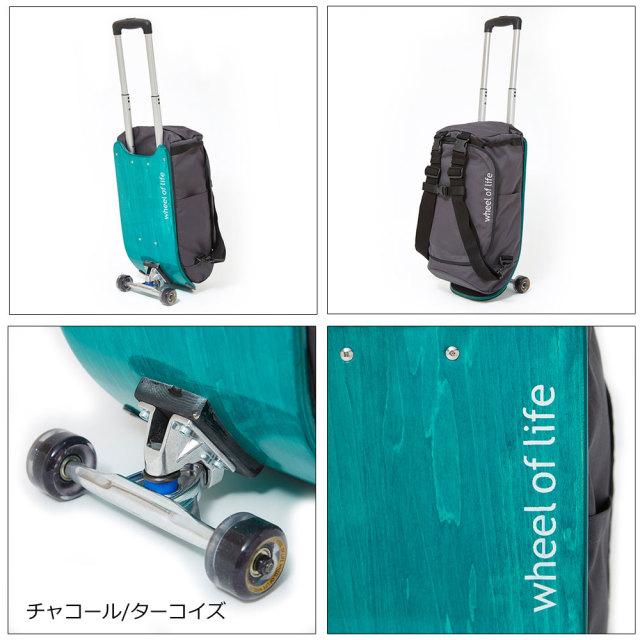デッキキャリーケース Sサイズ DECK CARRIER S 24L