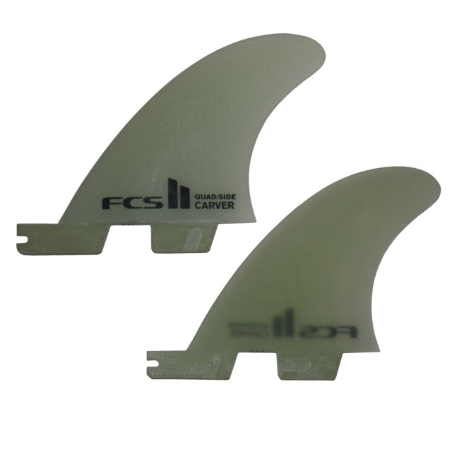 ロングボード用サイドフィン FCS2 ボックス用 カーバーパフォーマンスグラス クアッド FCS II CARVER SIDE BYTES Stabilizer