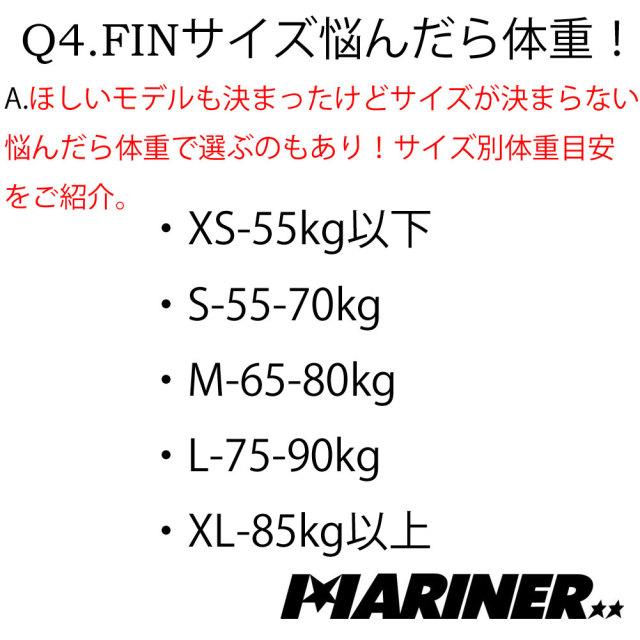 19fw-fin-setumei4.jpg