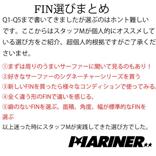 19fw-fin-setumei6.jpg