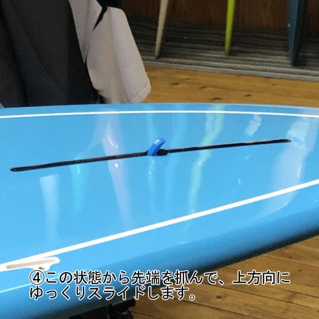 ロングボード フィンロック シングルボックスフィン ワンタッチ 取付けキット フィンジャック FINJAK