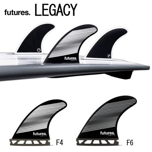 フューチャーフィン サーフィン ショートボード FUTURE FIN LEGACY F4 F6 トライフィン RTM HEX TRI FIN 3FIN 3枚