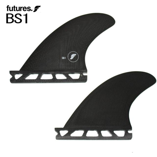 ロングボード サイドフィン サイドバイト ブラック SB1 futures side fin Sidebite FUTURES FIN FIBER GLASS SB1 BLACK