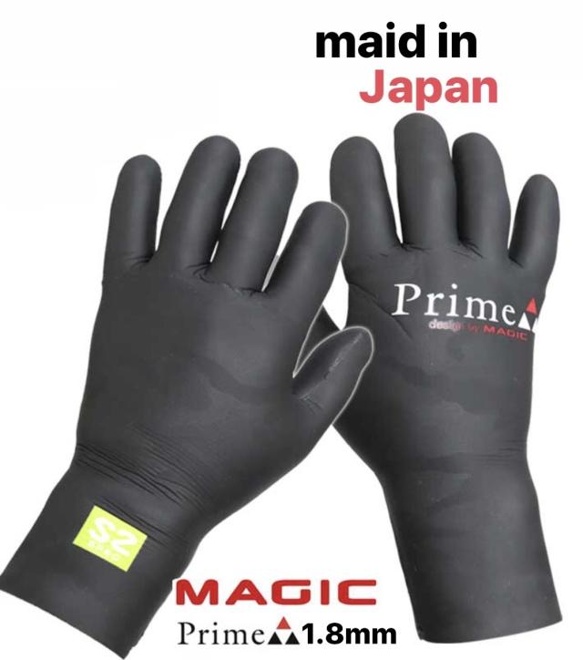 サーフィン グローブ マジック MAGIC マジック サーフグローブ 1.8mm Prime α Glove プライムアルファグローブ 1.8mmグローブ サーフィングローブ 手袋 防寒サーフ用品