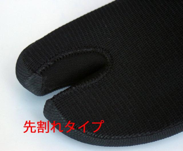 19fw-onell-ninja1.jpg